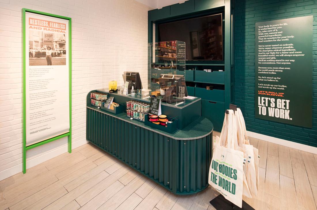 Architectural interior photography of Body Shop Birmingham. Shopfitting refurbishment. Marketing.
